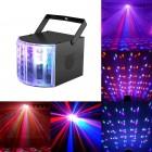 Светодиодный динамический проектор 6 LED Butterfly Effect Light