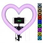 Лампа для фото и видео Color Heart BX-34 RGB (48 см) на стойке-штативе