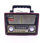 Портативная Ретро колонка - радиоприемник Kemai MD-1802 BT (Bluetooth, USB, SD, FM, AUX)