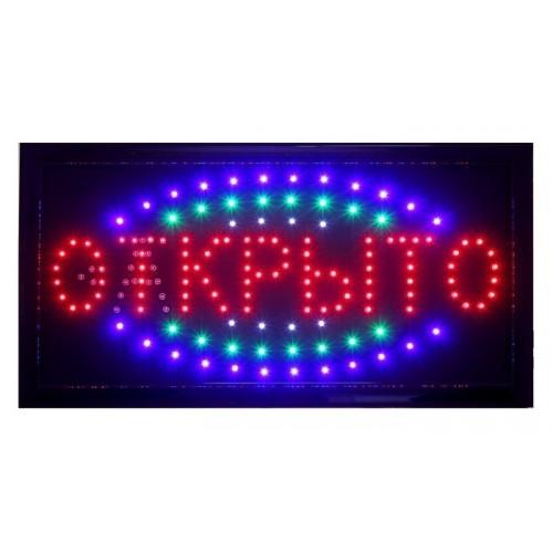 """Светящаяся вывеска """"Открыто"""" с переключателем на """"Закрыто"""" 48х25 см"""