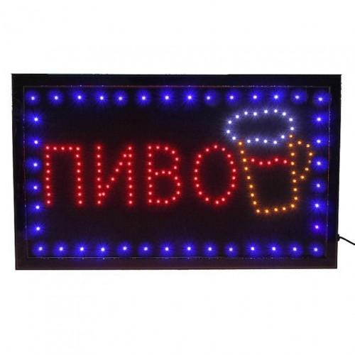"""Светящаяся табличка с надписью """"ПИВО"""" 48х25 см"""