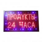 """Светодиодная табличка """"ПРОДУКТЫ 24 ЧАСА"""" 60х33 см"""