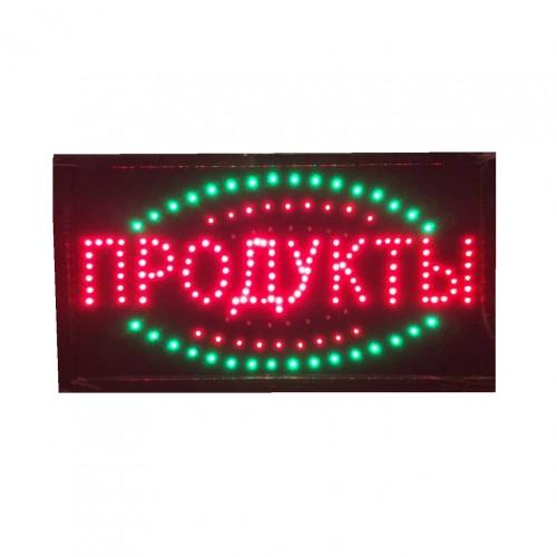 """Анимированная светодиодная LED вывеска """"ПРОДУКТЫ"""" 60х33"""
