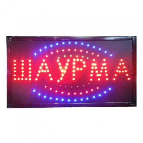 """Анимированная светодиодная LED вывеска """"ШАУРМА"""" 60х33"""