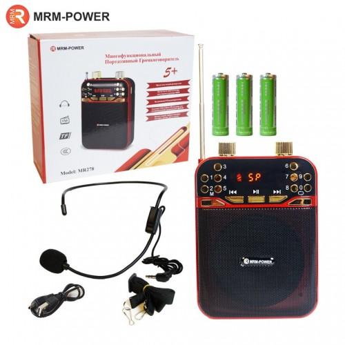 Функциональный поясной громкоговоритель с гарнитурой MRM-Power MR278 (MP3, FM/AM, AUX, REC, диктофон)