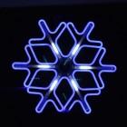 Новогодняя светодиодная Снежинка 40 см