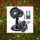 Уличный лазерный проектор Outdoor Laser Light Flowers (2 цвета, датчик света, пульт, таймер, режимы)