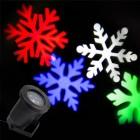 Светодиодный проектор снежинок LED Snowflake Projector цветной, влагозащищенный