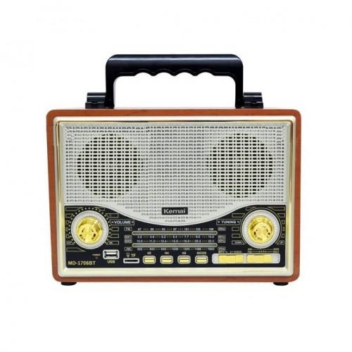 Портативная Ретро акустика с радио и плеером Kemai  MD-1706U