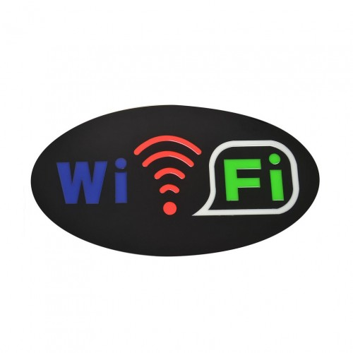 """Универсальный мини короб с внутренней LED подсветкой """"Wi-Fi"""""""