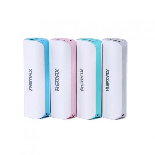 Внешний аккумулятор 2600mAh Remax Mini White Power Box