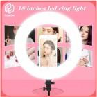 """Кольцевая лампа для фото и видео съемки Ring Light HQ-18"""" (45 см)"""