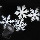 Светодиодный проектор снежинок LED Snowflake Projector белый, влагозащищенный