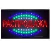 Светящиеся LED вывески (рекламные)